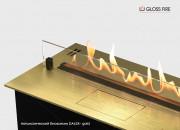 Автоматический биокамин Dalex gold купить