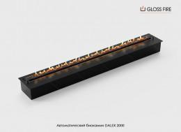 Автоматический биокамин Dalex 2000