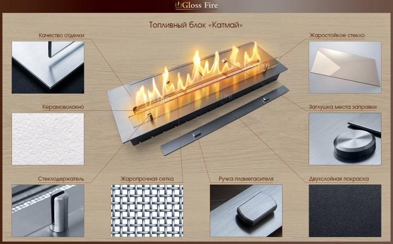 Топливный блок для биокамина Катмай 1000 купить
